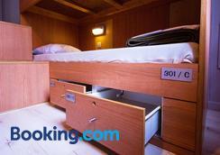 斯利普维尔青年旅馆 - 布鲁塞尔 - 睡房