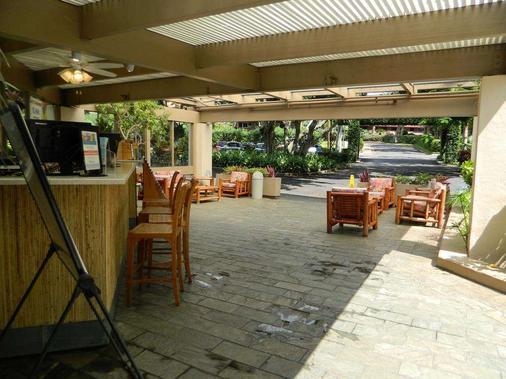 卡哈那沙滩度假俱乐部 - 拉海纳 - 酒吧