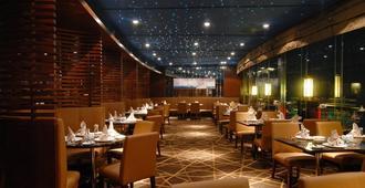广州远洋宾馆 - 广州 - 餐馆