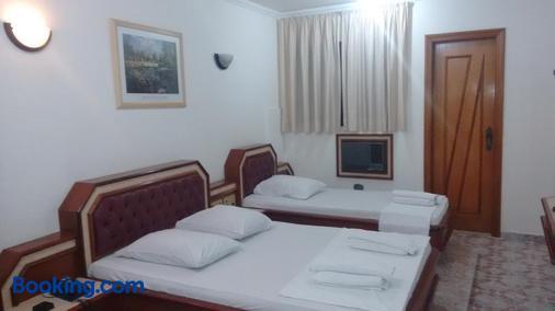 Paissandú Palace Hotel - 圣保罗 - 睡房