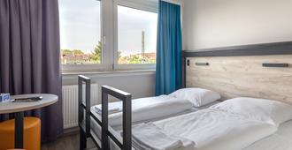 格鲁斯瓦特法兰克福A&O酒店 - 法兰克福 - 睡房