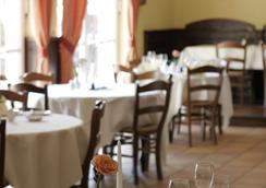 兰德斯米尔赛酒店 - 杜伊斯堡 - 餐馆