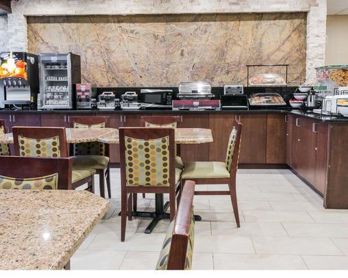 罗穆卢斯都会机场康福特茵酒店 - 罗穆卢斯 - 自助餐