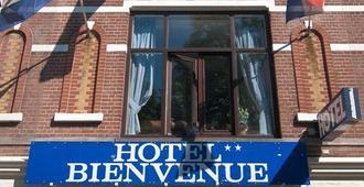 欢迎酒店 - 鹿特丹