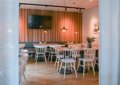 斯瓦瓦贝斯特韦斯特酒店 - 乌普萨拉 - 餐馆