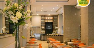 商务洲际酒店 - 阿雷格里港 - 餐馆
