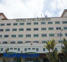 婷花园酒店
