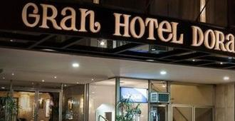 多拉大酒店 - 科尔多瓦