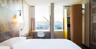 海牙市中心宜必思酒店 - 海牙 - 睡房