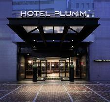 普卢默酒店