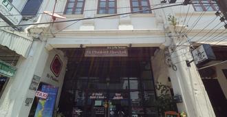 爱普吉青旅 - 普吉岛 - 建筑