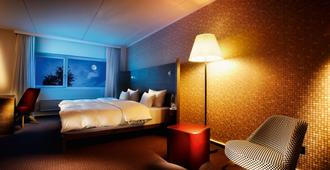 pentahotel酒店-威斯巴登 - 威斯巴登 - 睡房