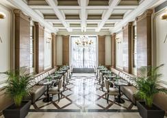 文奇薄荷酒店 - 马德里 - 餐馆
