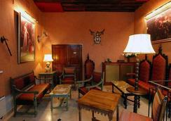 巴黎布尔蓬宫殿酒店 - 巴黎 - 休息厅