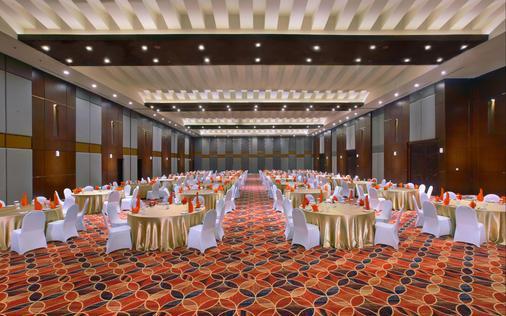 梭罗阿拉那会议中心酒店 - 梭罗/苏腊卡尔塔 - 宴会厅