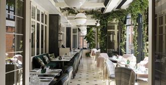 韦斯特伯里酒店 - 都柏林 - 餐馆