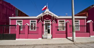 瓦尔帕莱索米拉多民宿 - 瓦尔帕莱索 - 建筑