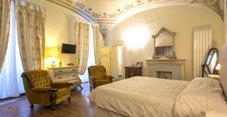 锡耶纳保加利亚皇宫民宿 - 锡耶纳 - 睡房