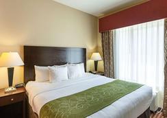中西六旗康福特套房酒店 - 圣安东尼奥 - 睡房