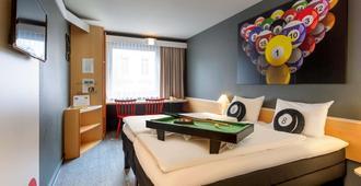 宜必思维也纳城市酒店 - 维也纳 - 睡房
