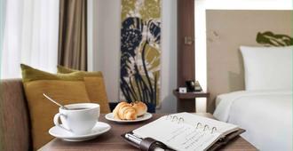 西贡中心诺富特酒店 - 胡志明市 - 睡房