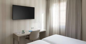 赫斯珀里亚穆尔西亚中央酒店 - 穆尔西亚 - 睡房