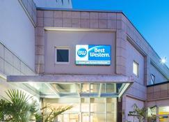 米尔海姆论坛贝斯特韦斯特酒店 - 鲁尔河畔米尔海姆 - 建筑