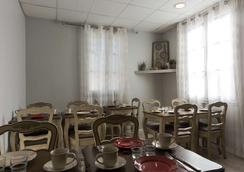 波德沙尔德原创精品酒店(国际酒店) - 沙特尔 - 餐馆