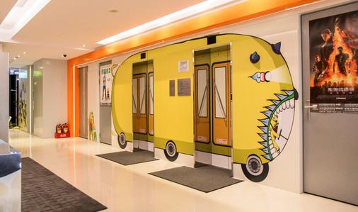 新驿旅店台北车站三馆 - 台北 - 门厅