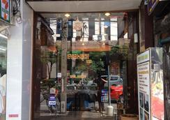 富贵天地大酒店 - 曼谷 - 户外景观