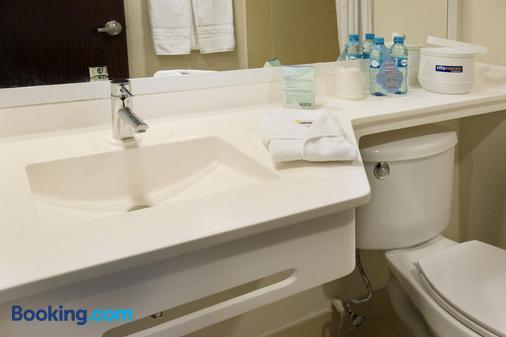 比亚埃尔莫萨城市快捷酒店 - 比亚埃尔莫萨 - 浴室