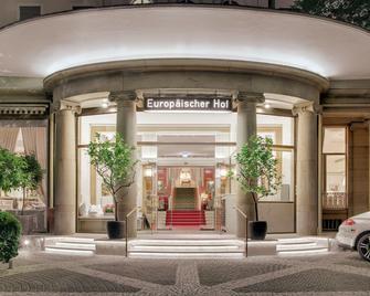 海德堡欧式宫廷酒店 - 海德堡 - 建筑