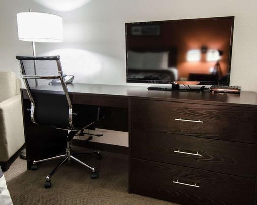 市中心司丽普酒店及会议中心 - 印第安纳波利斯 - 客房设施
