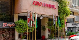 开罗瑞士旅馆酒店 - 吉萨 - 建筑