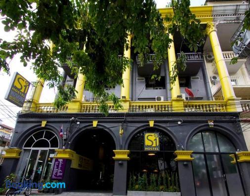 曼谷S1旅馆 - 曼谷 - 建筑