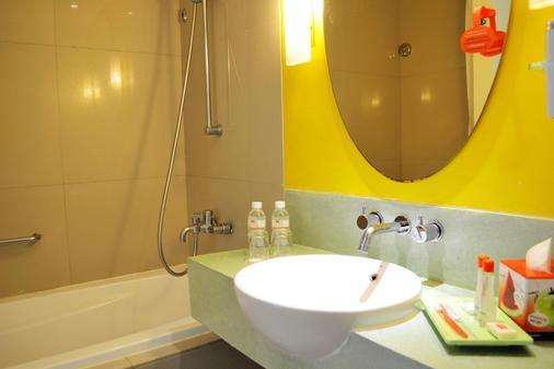 哈里斯日落大道度假酒店 - 库塔 - 浴室