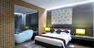 新加坡极乐酒店 - 新加坡 - 睡房