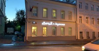 塔甘卡床与啤酒青年旅舍 - 莫斯科 - 建筑