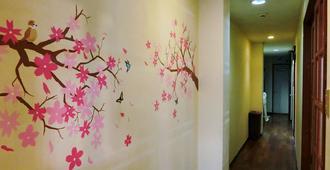 樱花和平酒店 - 京都 - 睡房