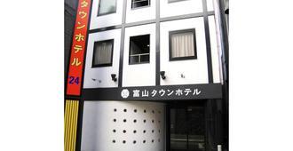 富山镇酒店 - 富山