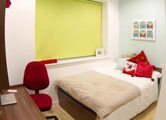 希萊爾公寓套房 - 15平方公尺/1間專用衛浴 - 班戈 - 睡房