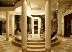 金泽日航酒店 - 金泽市 - 大厅