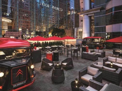 香港康得思酒店 - 香港 - 酒吧