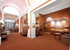 里佳纳酒店 - 维也纳 - 大厅