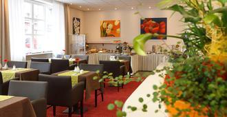 柏林赫布斯特酒店 - 柏林 - 餐馆