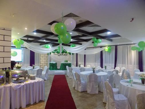 迪拜美梦宫殿饭店 - 迪拜 - 宴会厅