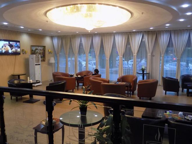 迪拜美梦宫殿饭店 - 迪拜 - 休息厅