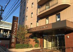 姬路维雅酒店 - 姬路市 - 建筑