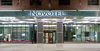 渥太华诺福特酒店 - 渥太华 - 建筑