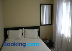 中庭度假酒店 - 普罗维登西亚莱斯岛 - 睡房